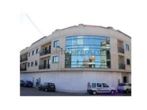 Apartamento en venta en Salceda (Pegullal)