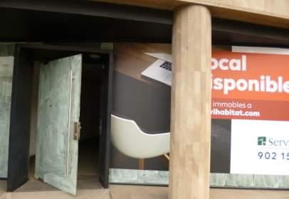 Commercial space in Ronda de Francesc Camprodon