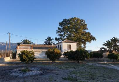 Rural Property in calle de la Alhama, nº 1