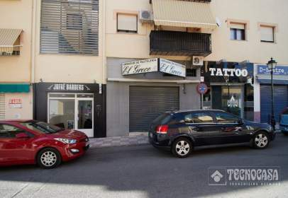 Commercial space in La Zubia