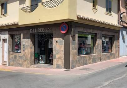 Local comercial a calle de Santa Adela