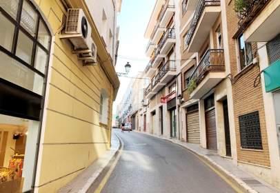 Local comercial en calle de San Bartolomé, 1
