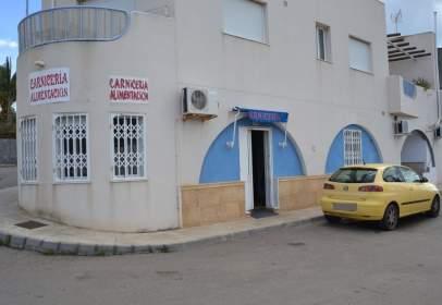 Commercial space in calle de la Estepa, nº 1