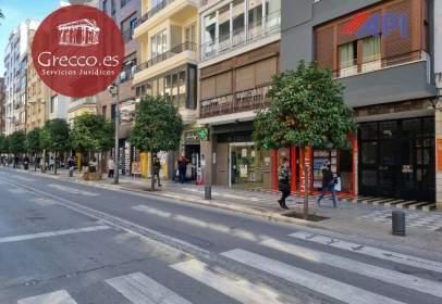 Local comercial en calle Recogidas, cerca de Calle Doctor Martín Lagos